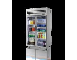 2 Door Display Fridge - SRT45-2G